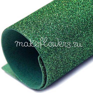 Глиттерный фоамиран Зеленый