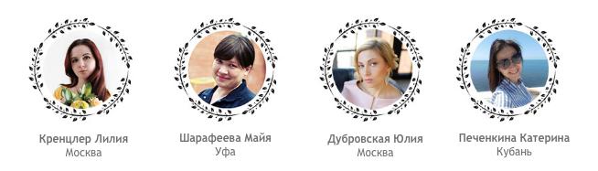 Юлия Дубровская фоамиран