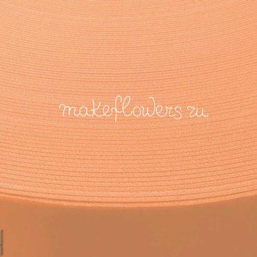 Изолон для больших цветов ППЭ 3 мм, персиковый (1 кв. м)