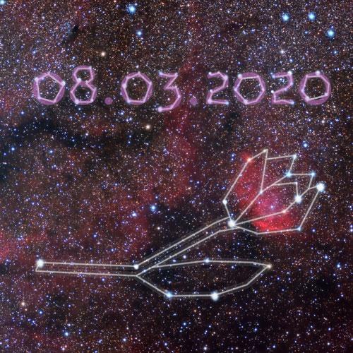 Астрономические скидки