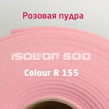 Изолон для цветов ППЭ 2 мм, Розовая пудра