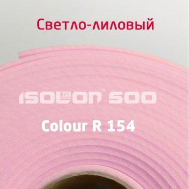 Изолон для цветов ППЭ 2 мм, Светло-лиловый