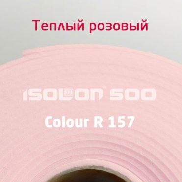 Изолон для цветов ППЭ 2 мм, Теплый розовый