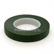 Флористическая тейп-лента темно-темно-зеленая